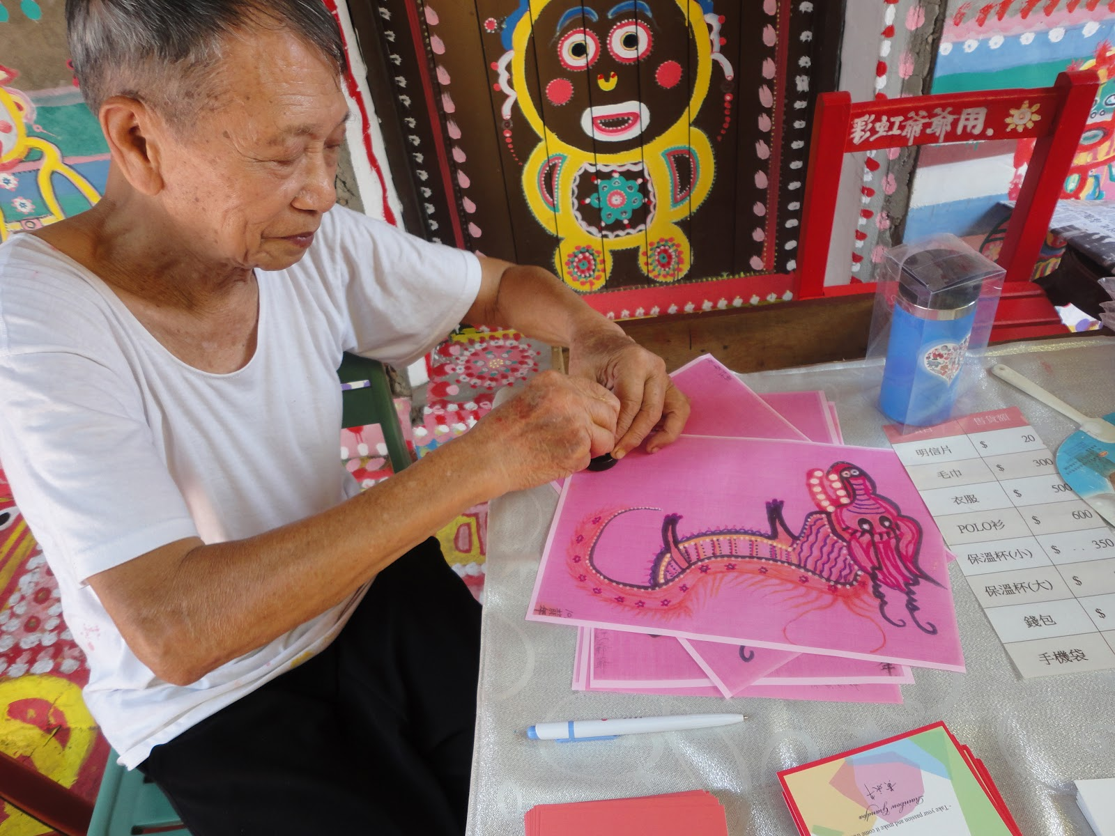 An Entire Community in Taiwan Hand-Painted by a Single Man