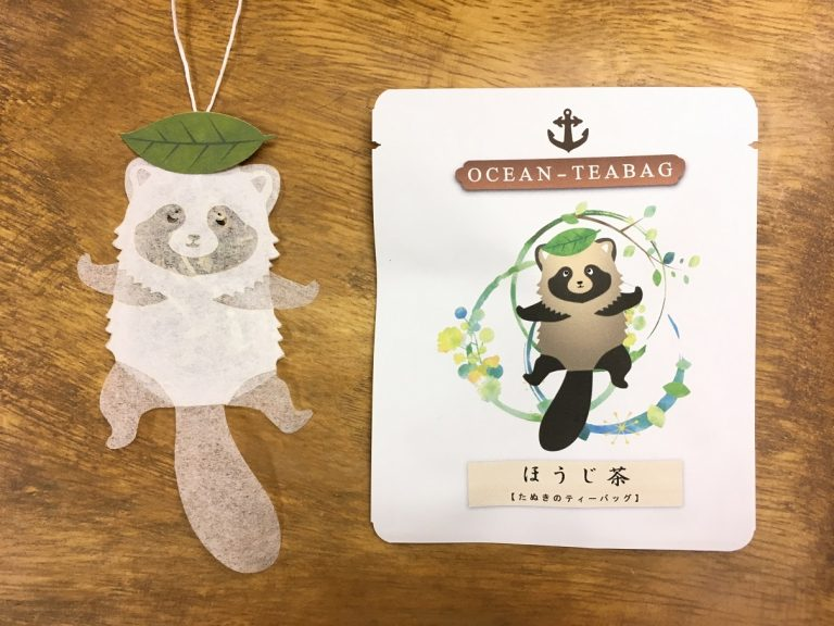 An Everyday Ritual Becomes a Zoological Tour with a Japanese Company's Animal Tea Bags