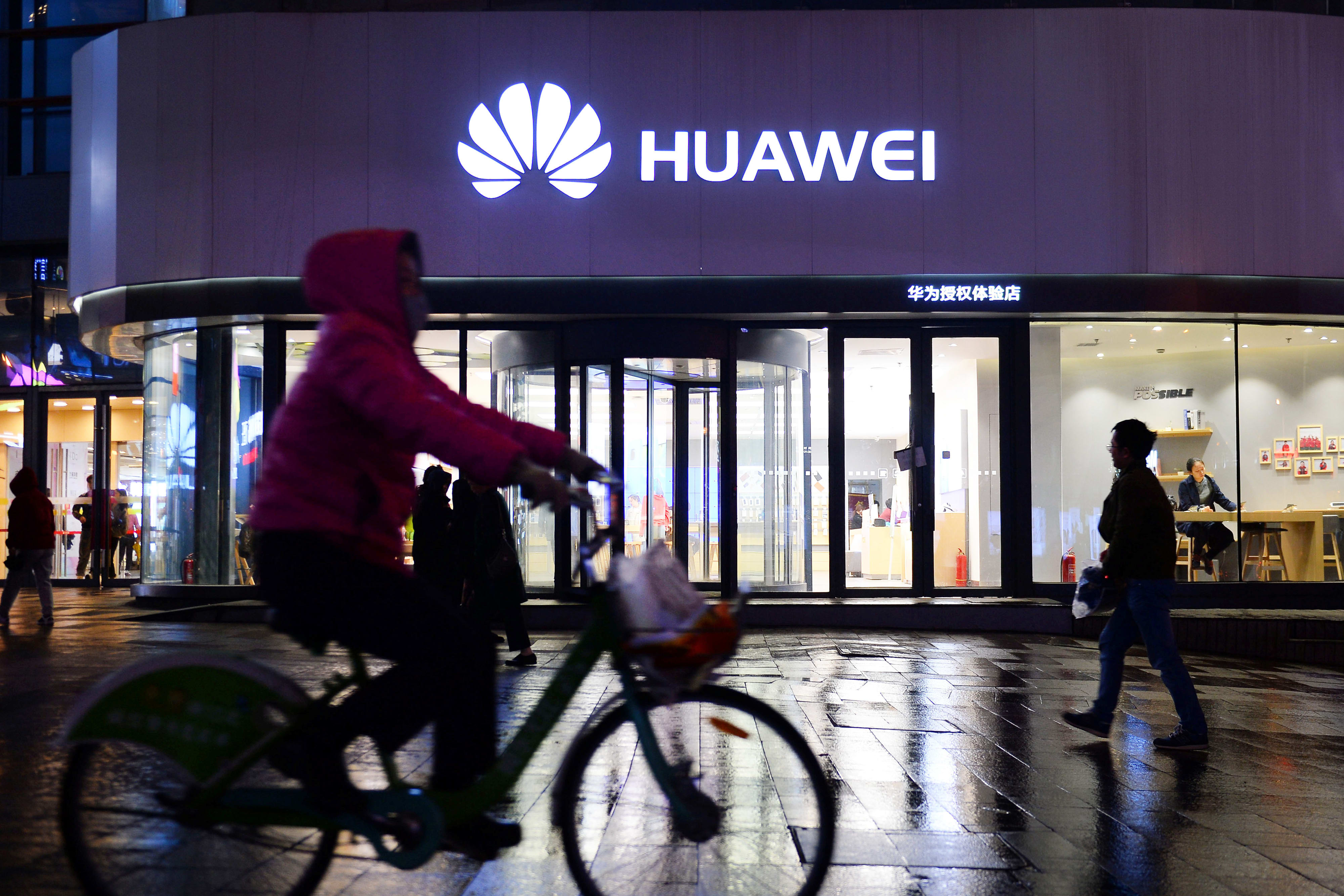 Huawei accuses the US government of disrupting its business