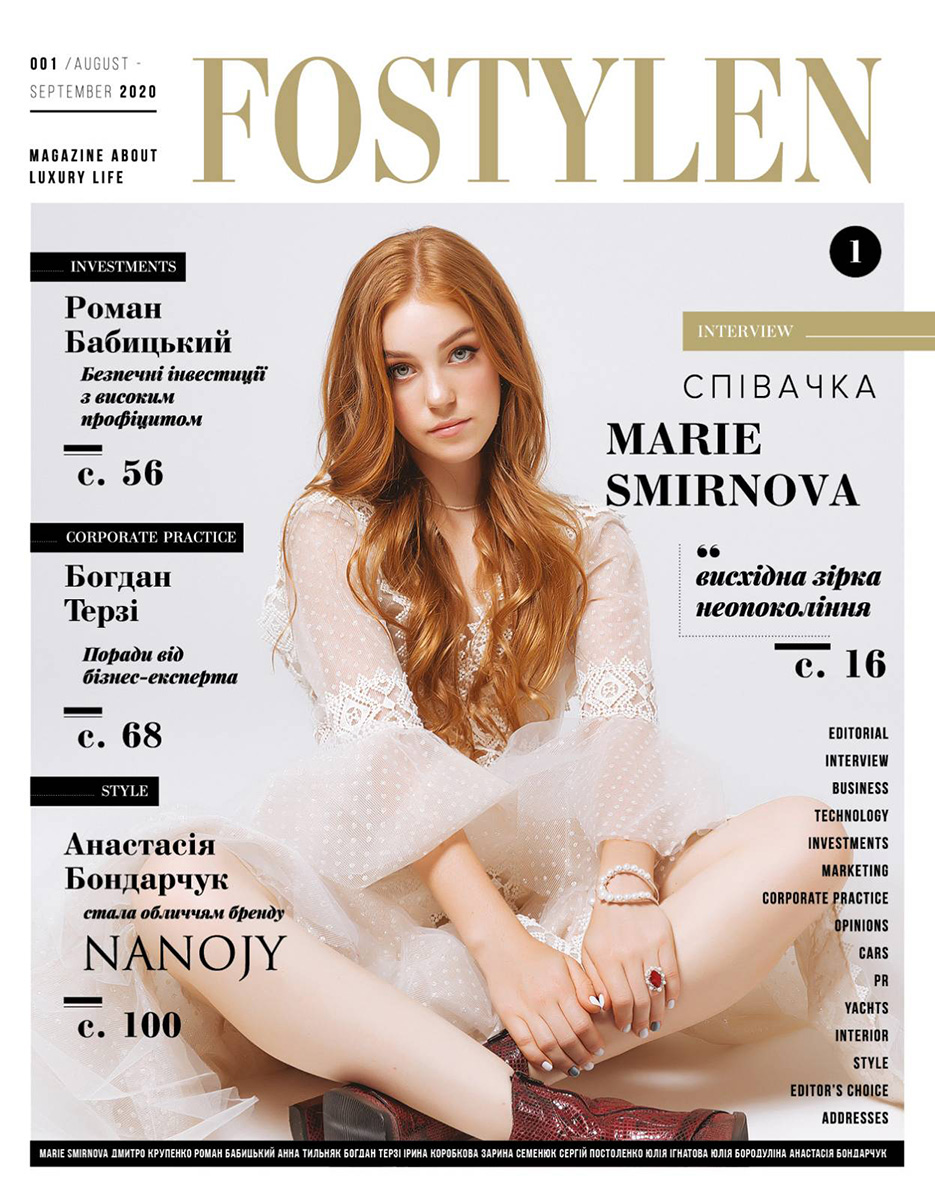 The first Fostylen issue will go on sale by the end of August